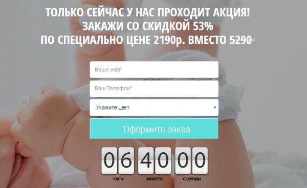 Детский термометр i-fever заказать